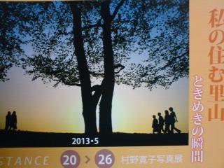 DSC04088.JPG