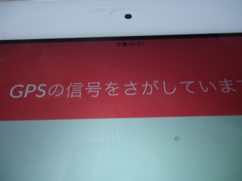 DSC06130.JPG